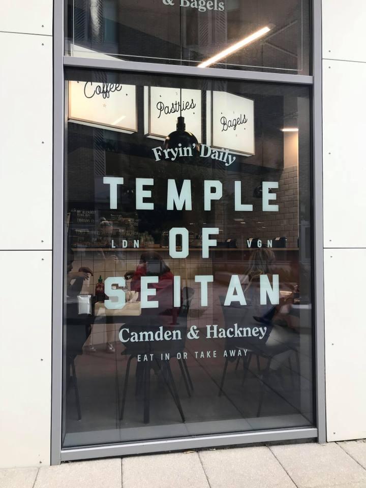 temple-of-seitan-camden